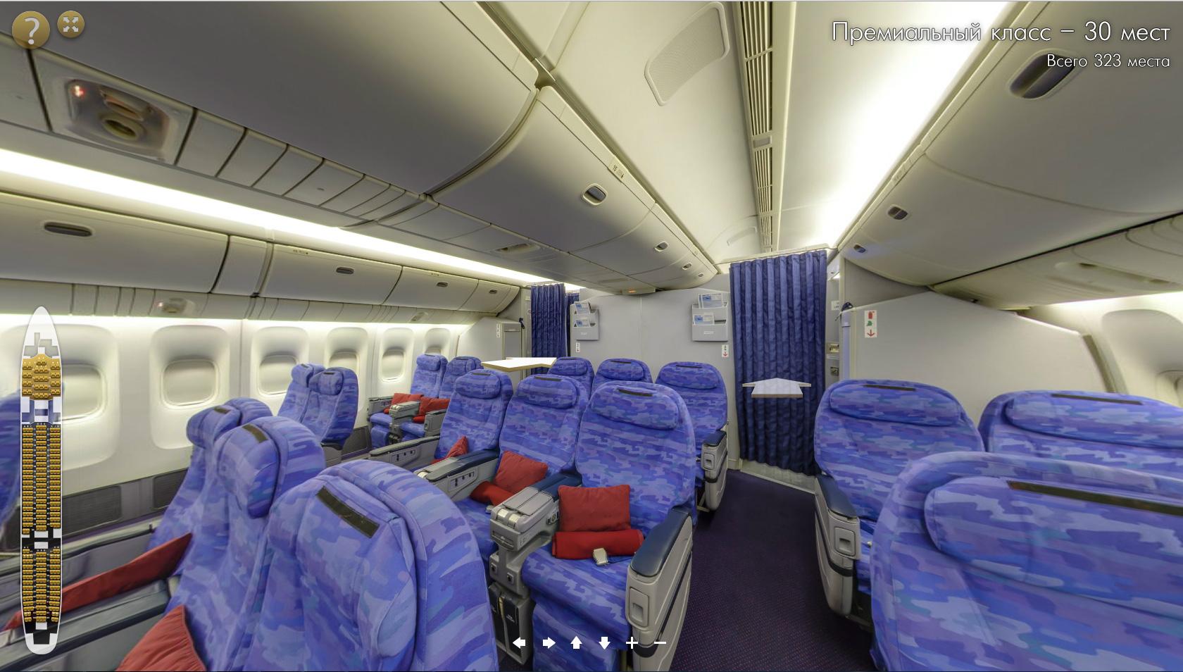 Боинг 777 200 схема салона трансаэро лучшие места фото 542