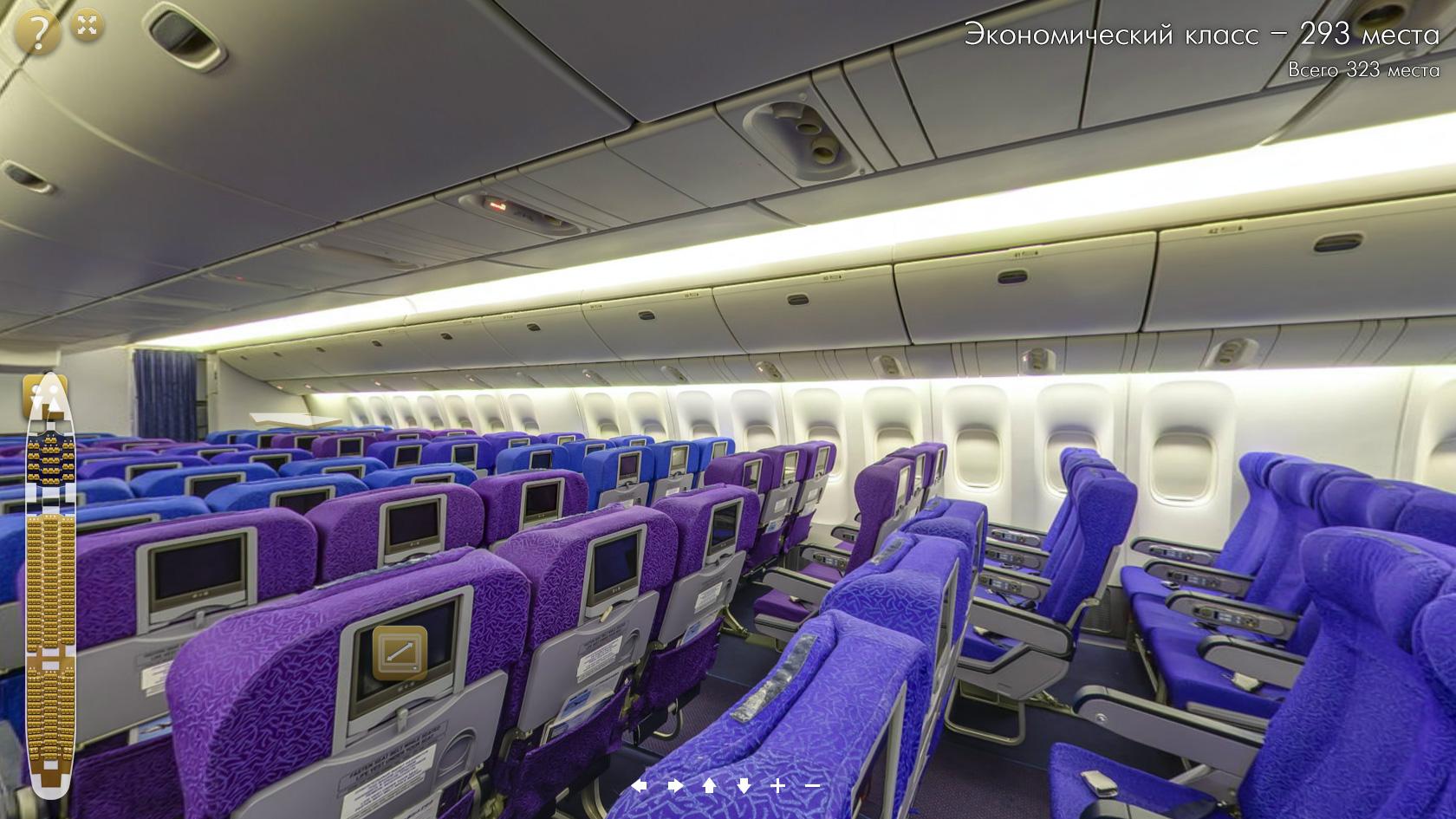 Схема самолета 777 200 норд винд фото 186