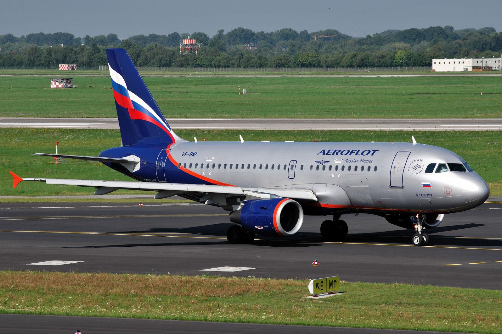 А 319 самолет схема салона россия фото 904