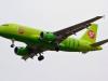 vp-btx-s7-siberia-airlines-airbus-a319-100-jpg