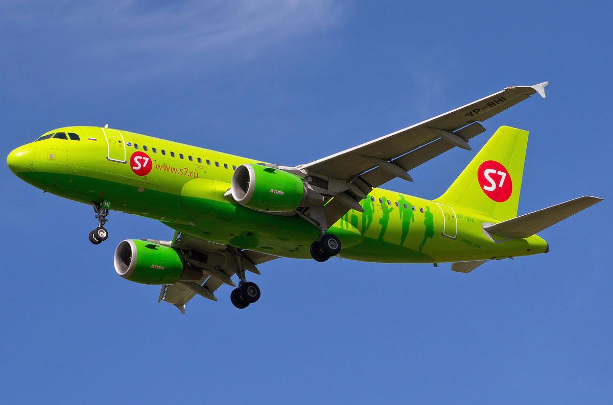 Цена билета на самолет уфа самара