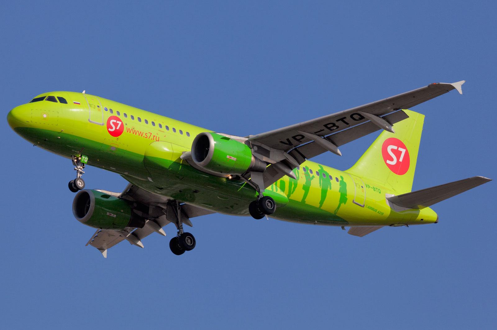 Цена билета на самолет челябинск нижневартовск