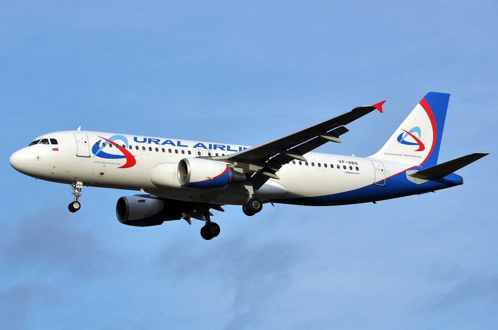 самолет уральские авиалинии фото