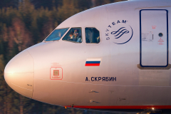 vp-bwn-aeroflot-russian-airlines-airbus-a321-200