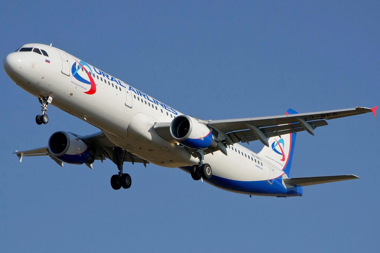 Авиабилеты Москва Ош Бишкек Акция Цена