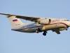 ra-61703-rossiya-russian-airlines-antonov-an-148