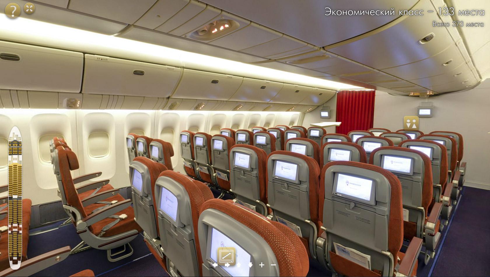 Как выбрать место в экономическом классе самолёта Boeing 777-300.  Вопрос, казалось бы, затруднительный, учитывая то...