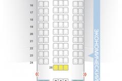 aeroflot_russian_airlines_boeing_767-300er