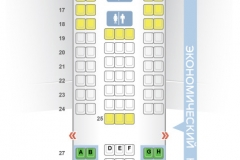 aeroflot_russian_airlines_boeing_767_v3-bwu-bwv