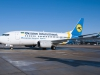 ur-gas-ukraine-international-airlines-boeing-737-5002-jpg