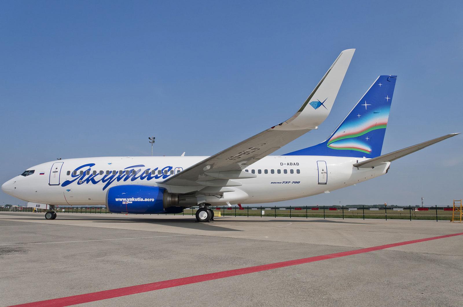 Якутия авиакомпания официальный сайт 14 фотография