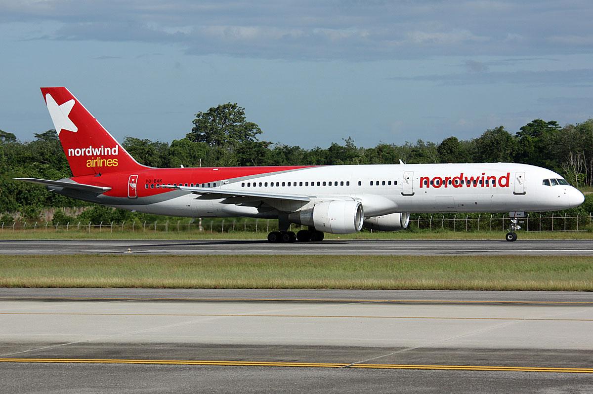 Картинки по запросу фото Норд Винд самолёт