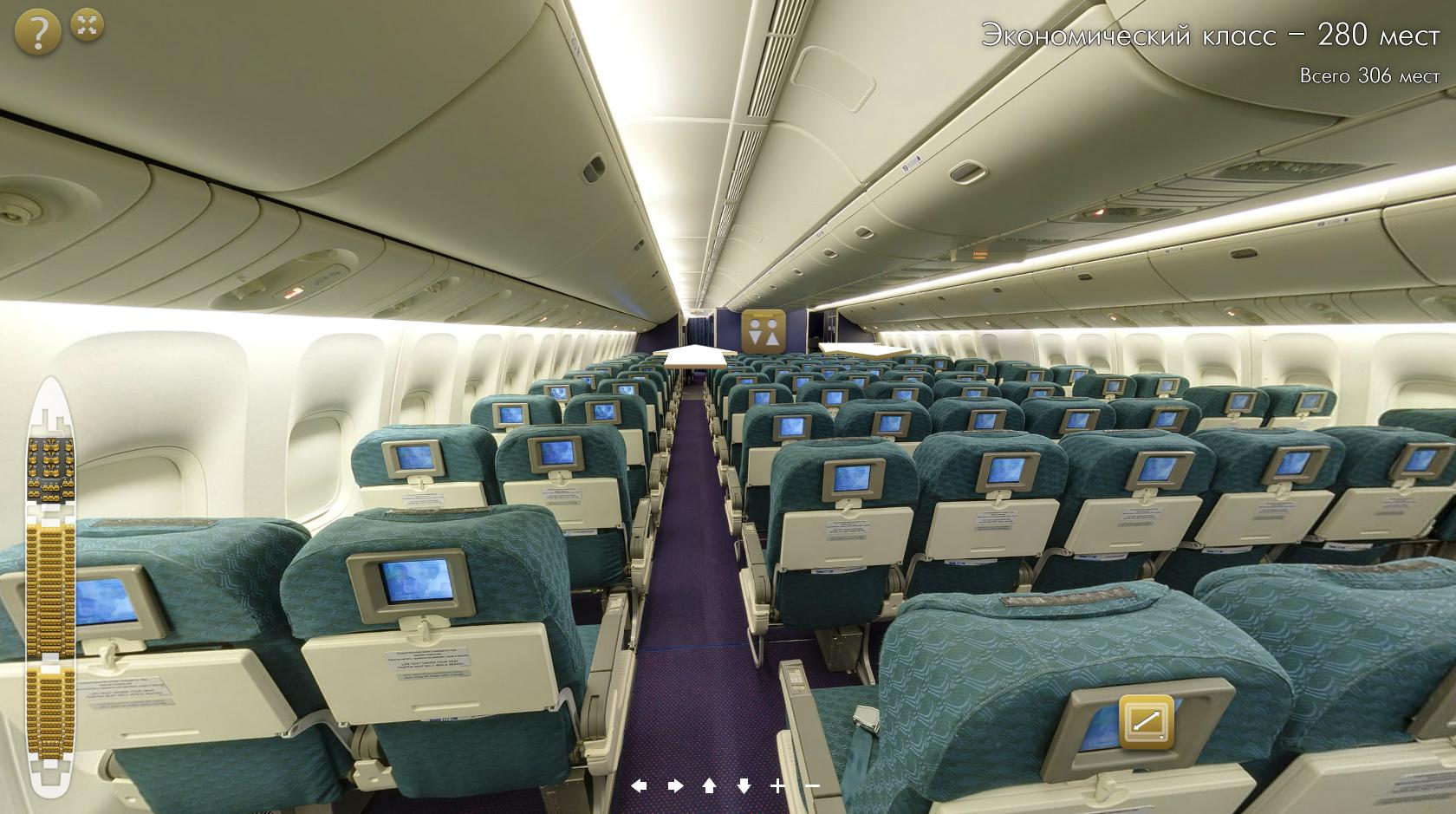 Боинг 777 200 схема салона лучшие места фото 216