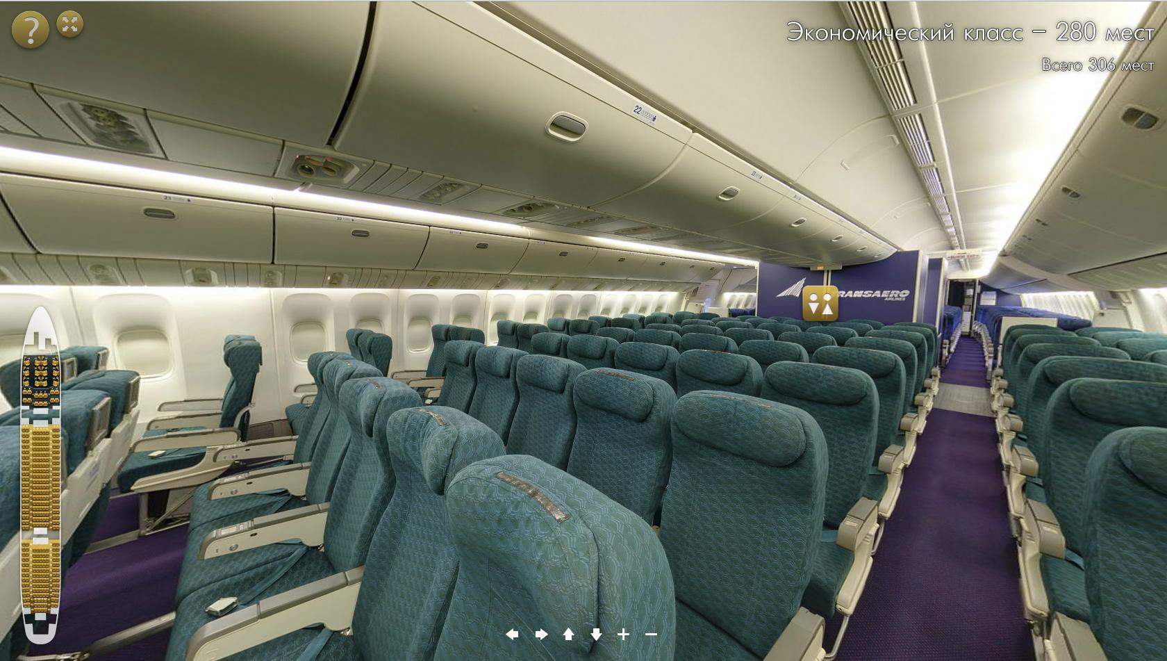 Боинг 777 200 схема салона лучшие места фото 846