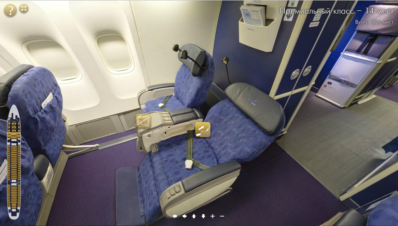 бизнес класс боинг 777 фото