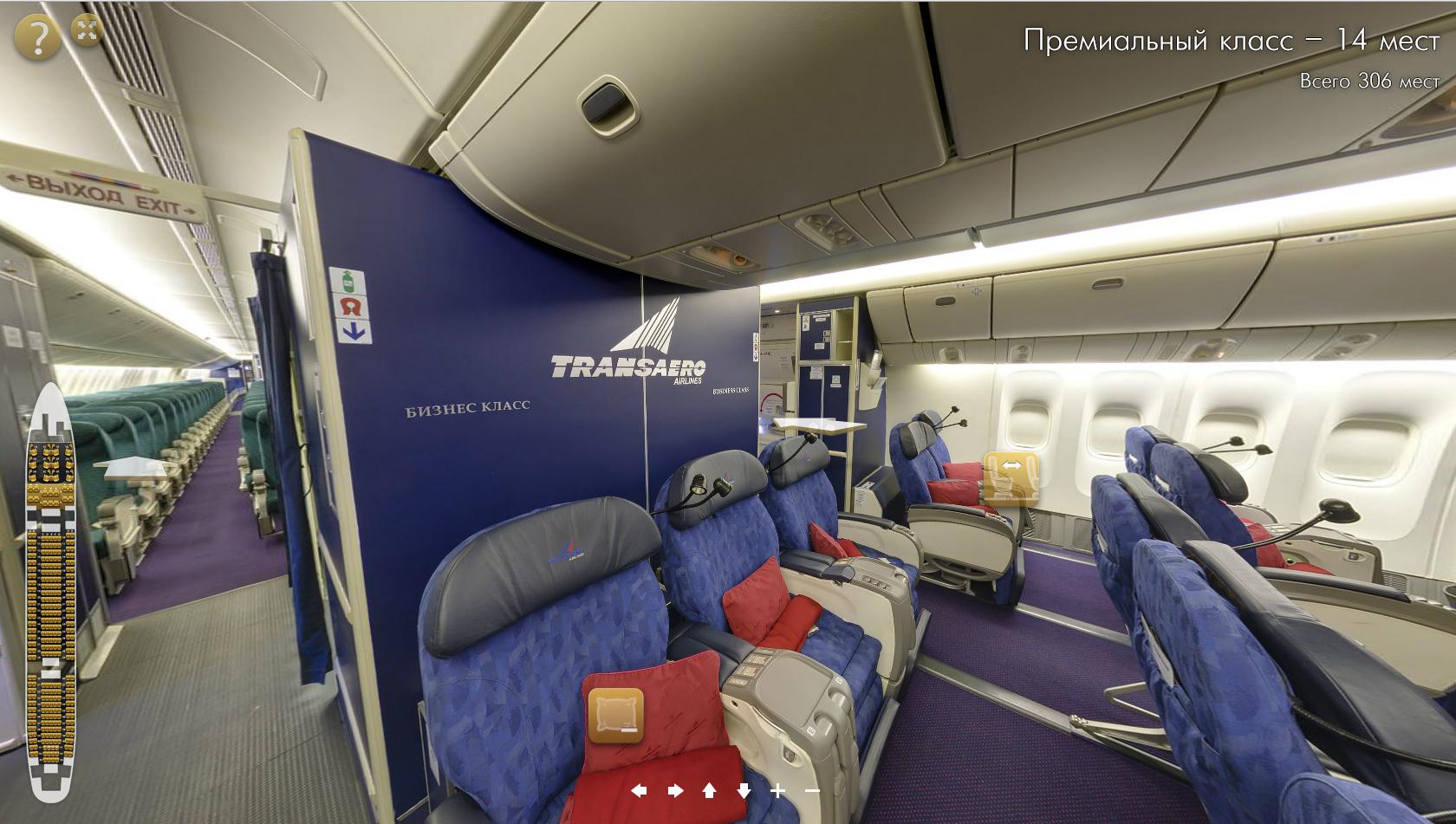 Боинг 777 200 россия схема салона фото 825