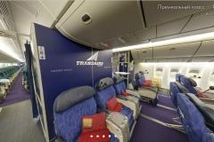 Салон бизнес-класса Boeing 777-200 Трансаэро