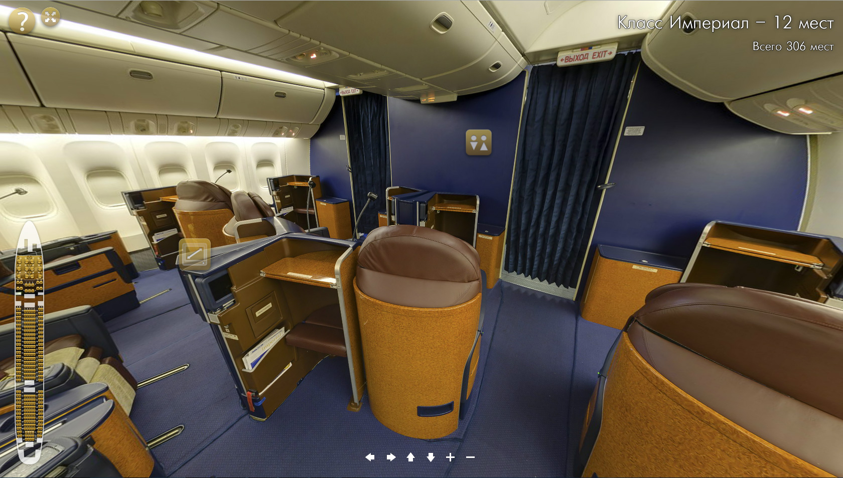 Embrace new Challenges JAL  JAPAN AIRLINES Corporate