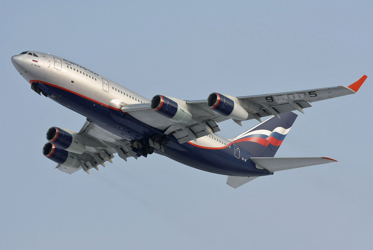 Авиабилеты Ош — Москва - biletyplusru
