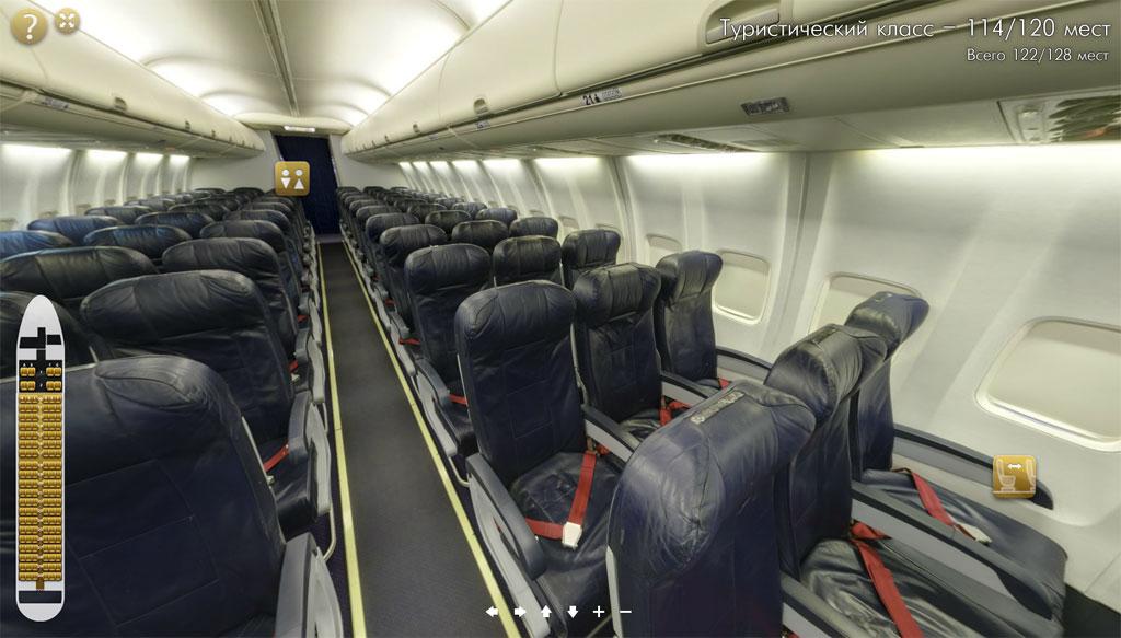 Купить билеты в крым на самолет из ростова