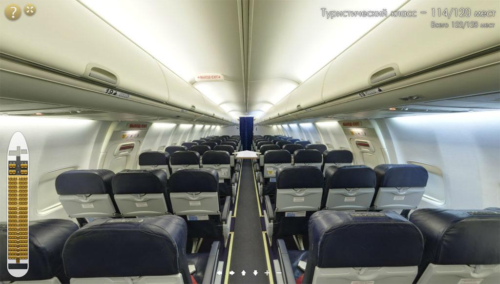 Боинг 737 800 схема салона