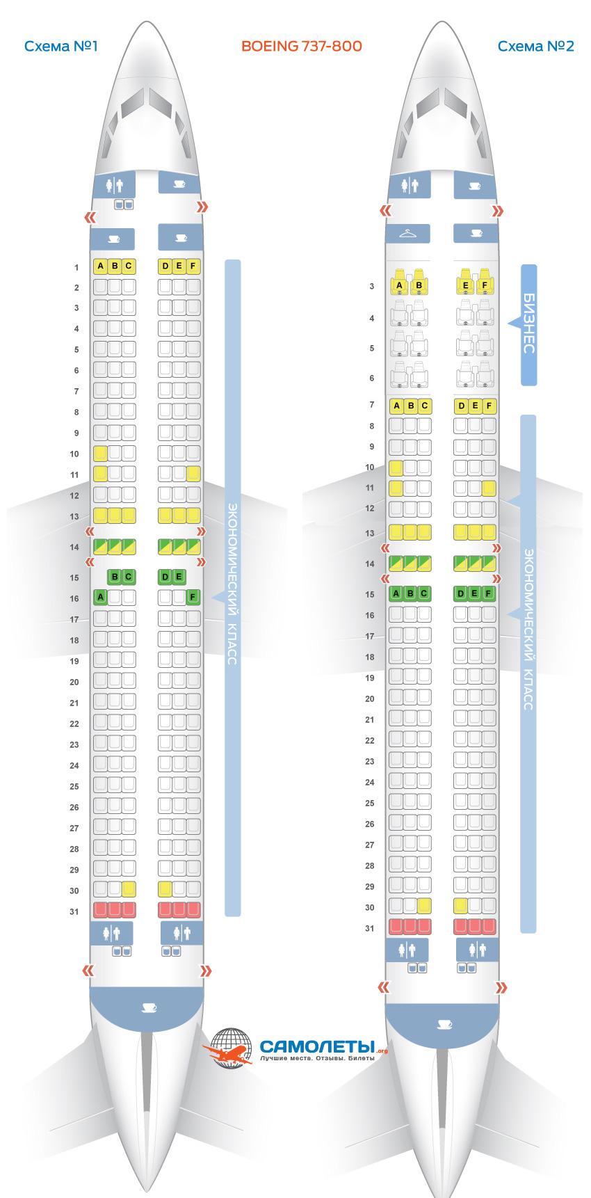 Боинг 737-800 - схема салона, лучшие места для полёта от Аэрофлота в 2019 году