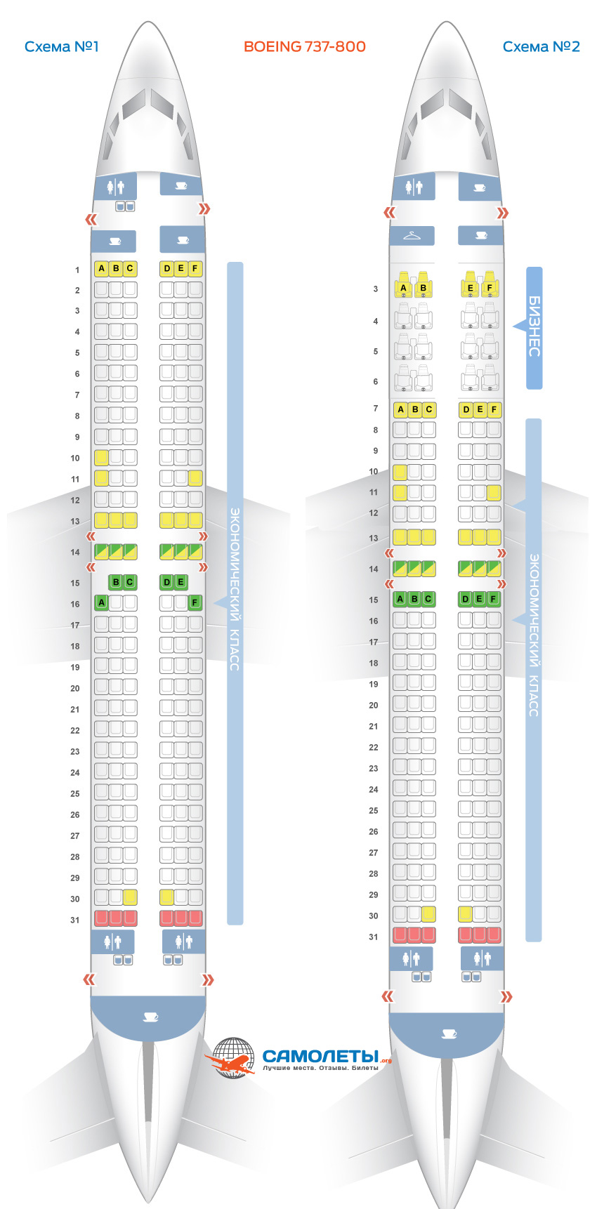 Боинг 737 800 схема салона лучшие места фото 279