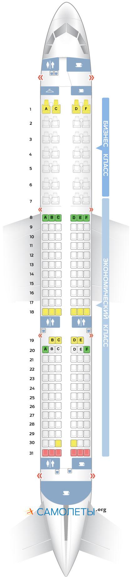 Схема салона Airbus А321-200 Аэрофлот