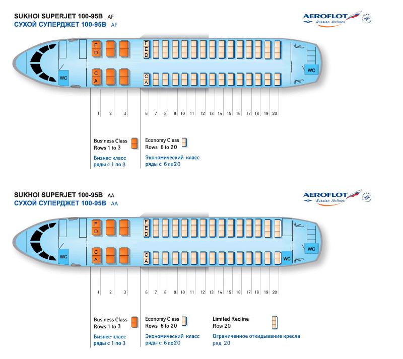 Схема салона сухой суперджет 100-95b аэрофлот. Лучшие места в самолете.