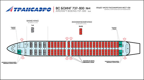 Boeing 737 800 onal схема