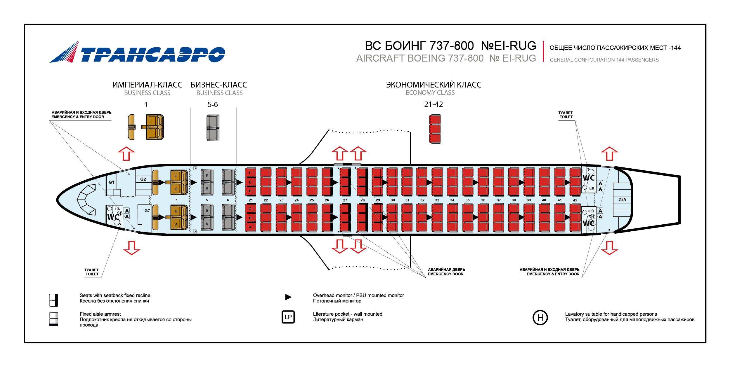 767 300 боинг схема самолета фото 748