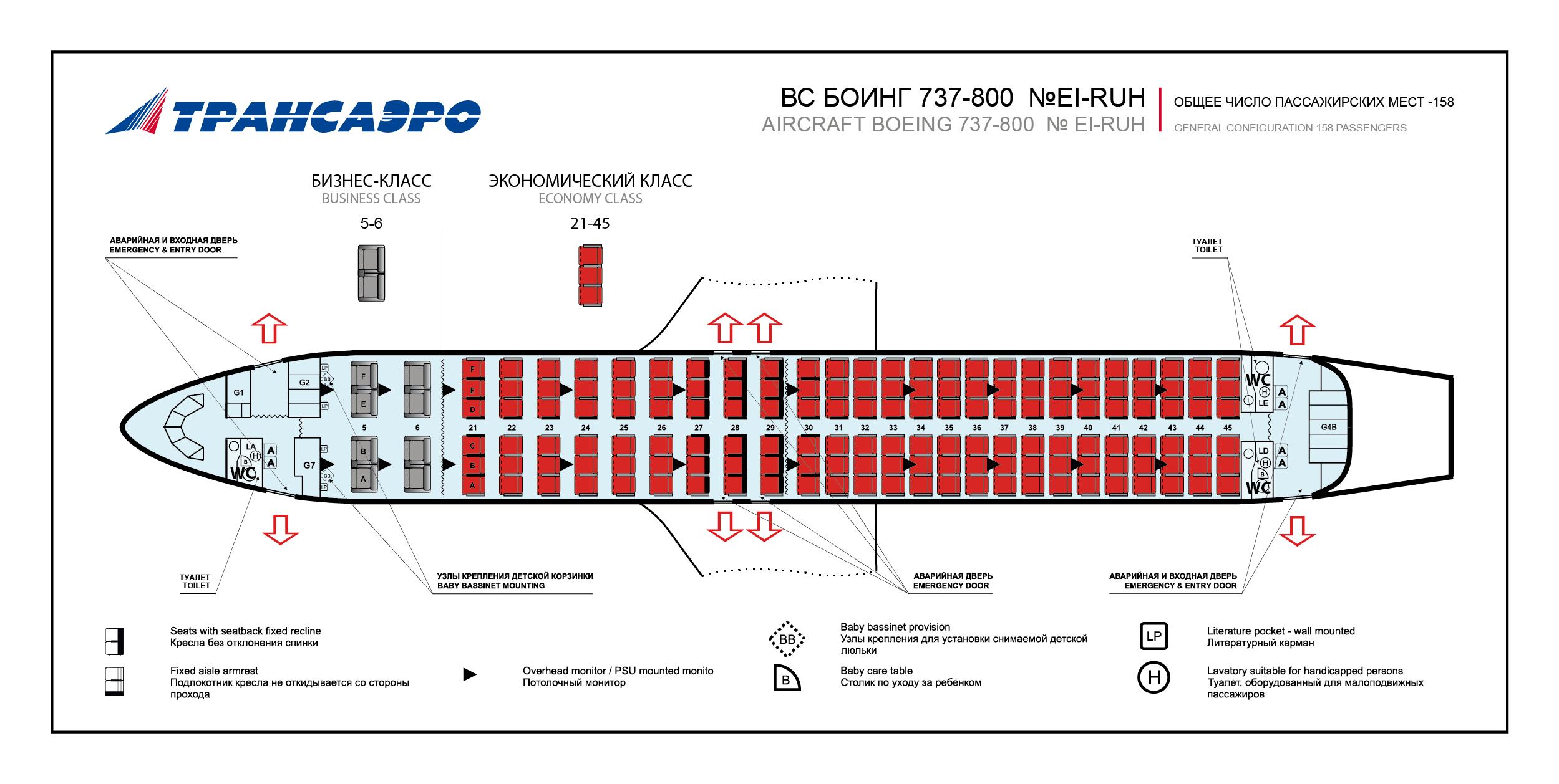 Схема расположения мест в самолете боинг 737 800
