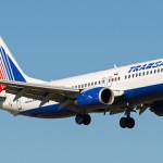 Лучшие места в самолете Boeing 737-800 — Трансаэро