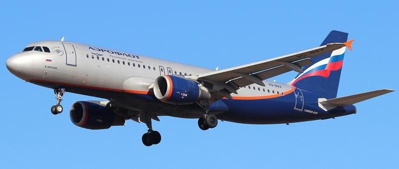 VQ-BAZ Аэрофлот Airbus A320-200