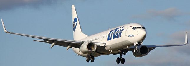 Boeing 737-800 (Боинг 737-800) - 10 самолетов.