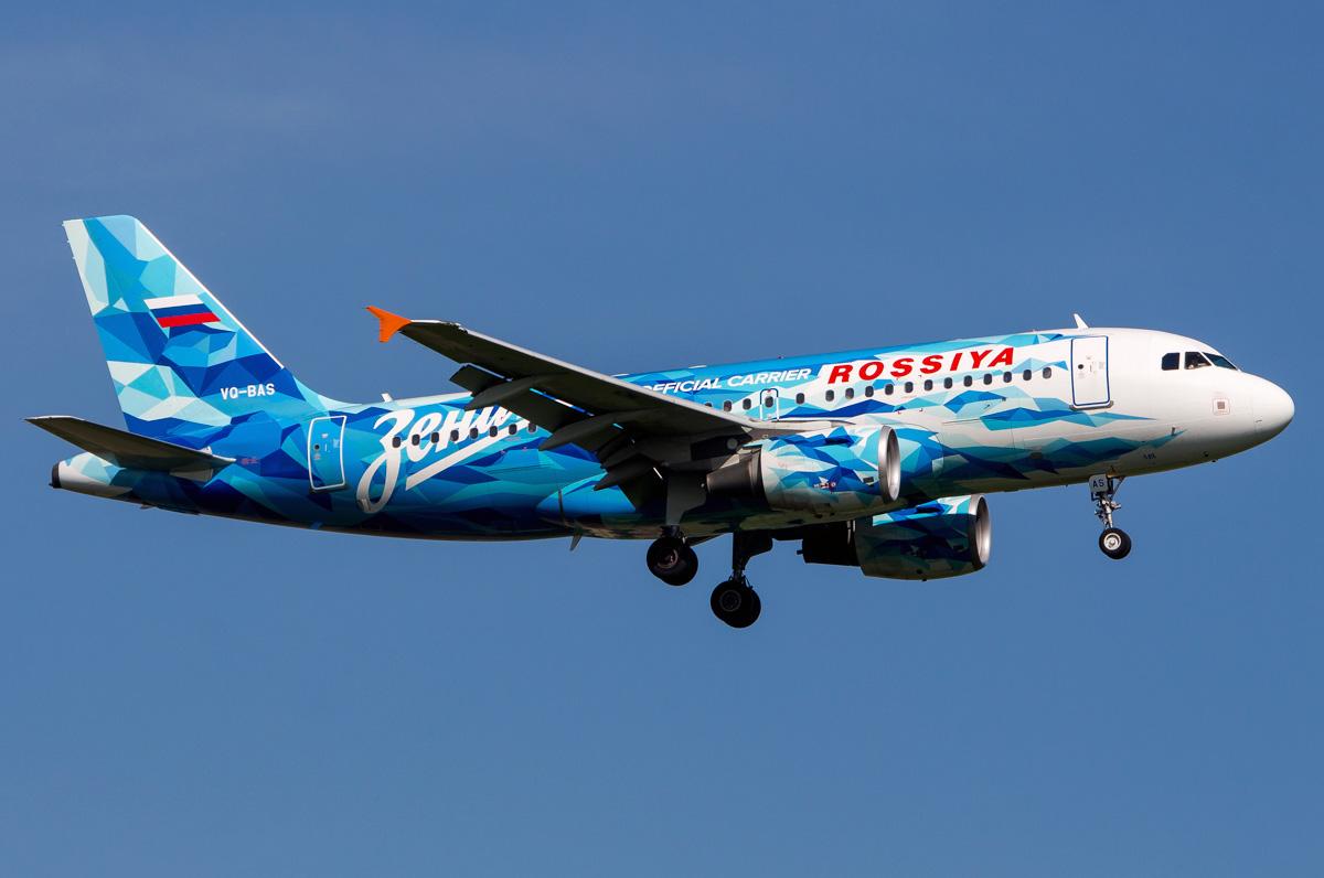 боинг 777-200 схема салона трансаэро отзывы