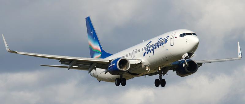 Boeing 737-800 Якутия. Фото, видео и описание
