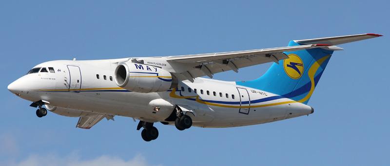 Ан-148 (Antonov An-148-100B) — Международные авиалинии Украины