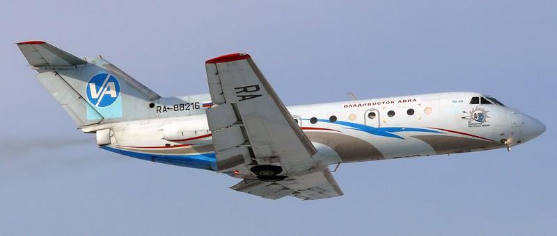 Як-40 Владивосток Авиа