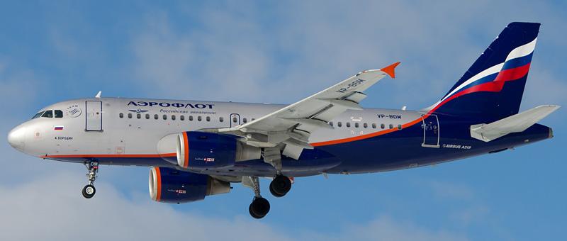 Airbus A319 (Эйрбас А319) Аэрофлот. Фото, видео и описание самолета