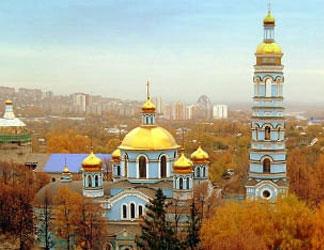 Купить авиабилет хабаровск новосибирск