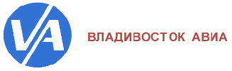 Владивосток Авиа