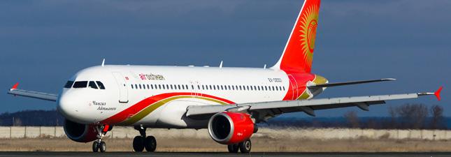Airbus A320-200 Kyrgyzstan Aircompany