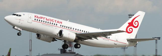 Boeing 737-300 Кыргызстан