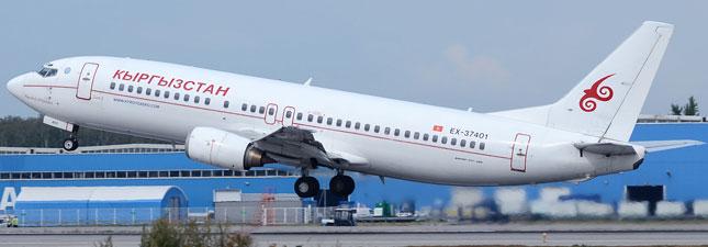 Билеты на самолет киргизия где купить дешевые авиабилеты бангкок-самуи