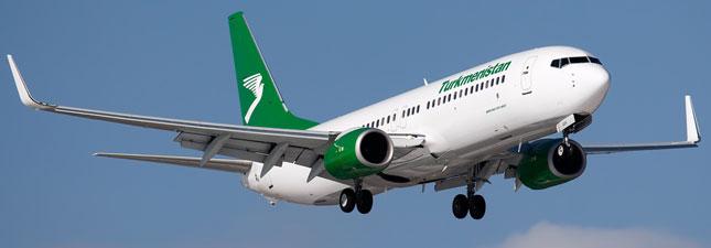 Boeing 737-800 Boeing 737-700 Туркменские авиалинии