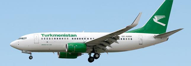 Boeing 737-700 Туркменские авиалинии