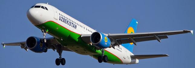 Airbus A320-200 Узбекистанские авиалинии