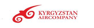 Авиакомпания Кыргызстан