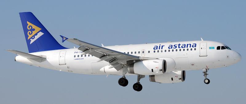 Air Astana Aiirbus A319-100